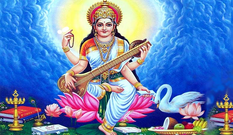 saraswati day